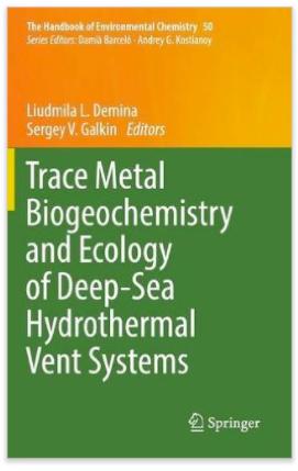 2016 Textbook Demina